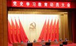 【央视快评】赓续共产党人精神血脉