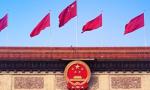 第1视点|习近平:铸牢中华民族共同体意识