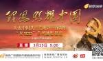 """直播预告丨明天上午9:00《理想照耀中国""""双100""""系列融媒报道——中国共产党的成长》"""