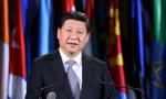 第一报道   从习主席这些话里,感知推动世界和平发展的中国力量