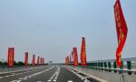 好消息!海口绕城公路美兰机场至演丰段今日17时正式通车