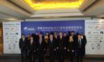 中国领导人将出席博鳌亚洲论坛2021年年会开幕式