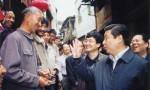 跟着总书记长见识 | 一条街,半部中国近现代史(内附珍贵老照片)