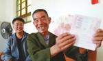 国务院新闻办公室发布《人类减贫的中国实践》白皮书