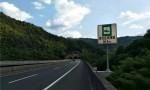 注意啦!海南全省高速启用区间测速 附16个路段
