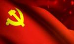 学党史,总书记强调要用好红色资源