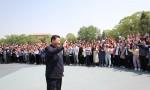 青春之清华 青春之中国