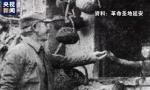 百集微纪录·红色档案丨他们去世的消息传来 毛泽东心情十分沉痛