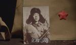 百集微纪录·红色档案丨短短七个字 蕴含着领袖的深思