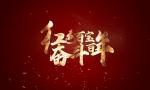 """红色百宝 奋斗百年丨第63集:新中国""""第一股""""长啥样,戳进来看看!"""