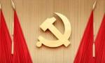 中共中央、国务院印发《关于新时代加强和改进思想政治工作的意见》