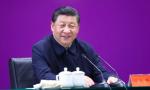 """习近平在""""七一""""讲话中提到的这六个字 新时代中国青年请牢记"""