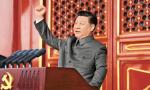 在庆祝中国共产党成立100周年大会上的讲话