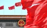 伟大建党精神,中国共产党的精神之源