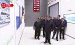 独家视频丨习近平在西藏林芝考察调研