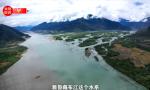 """独家视频丨习近平:保护住西藏这一块""""净土"""""""