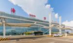 海口美蘭機場國際貨運站正在整改 省指揮部同意后方可解封