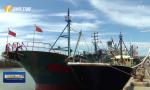 伏季休漁期結束 海南各大漁港千帆競發