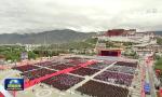 (受权发布)中共中央 全国人大常委会 国务院 全国政协 中央军委关于庆祝西藏和平解放70周年的贺电