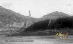 《山河歲月》 第三十二集 寶塔山下