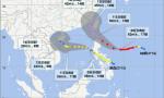 滚动│海南省气象局9月10日17时20分继续发布台风四级预警