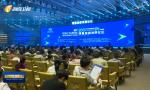 2021年博鳌旅游发展论坛开幕 为旅游跨界发展提供新思路