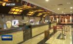 海南将启用全省旅馆业管理信息系统  推动旅游治理现代化
