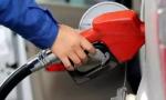 """国内油价""""第18次""""调整开启,油价又要上涨了!"""