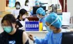 中秋国庆能出行吗?未接种新冠疫苗不能入学?官方回应来了