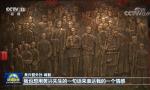 把中华民族伟大复兴的历史伟业推向前进——习近平总书记在纪念辛亥革命110周年大会上的重要讲话引发强烈反响