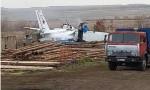习近平就俄罗斯飞机失事向俄罗斯总统普京致慰问电
