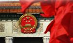 为中华民族伟大复兴筑牢民主基石——以习近平同志为核心的党中央发展全过程人民民主述评
