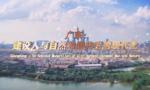 我们的共同家园 美丽广东 独具性灵