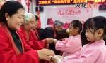 【央视快评】让老年人共享改革发展成果、安享幸福晚年