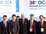 亞奧理事會第38屆代表大會在曼谷召開