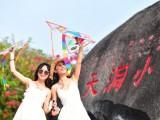 大小洞天五一欢乐风筝节热闹启幕 洞天飞纸鸢享受欢乐假期