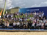 2019中国家庭帆船赛三亚站起航
