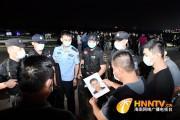 海南省公安廳通報偵辦樂東邢孔泉涉黑涉惡犯罪團伙的相關情況