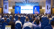 2nd Boao Smart Grid International Forum Hinges on Promoting Clean Energy