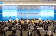 """海南推介自贸区建设政策和机遇  谋求""""一带一路""""国际合作"""