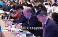 嘉宾点赞丨首届企业家大会成功举办