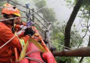 【追夢火焰藍】游客遇險,危崖峭壁難施救?張家界消防打造山岳救援專業隊