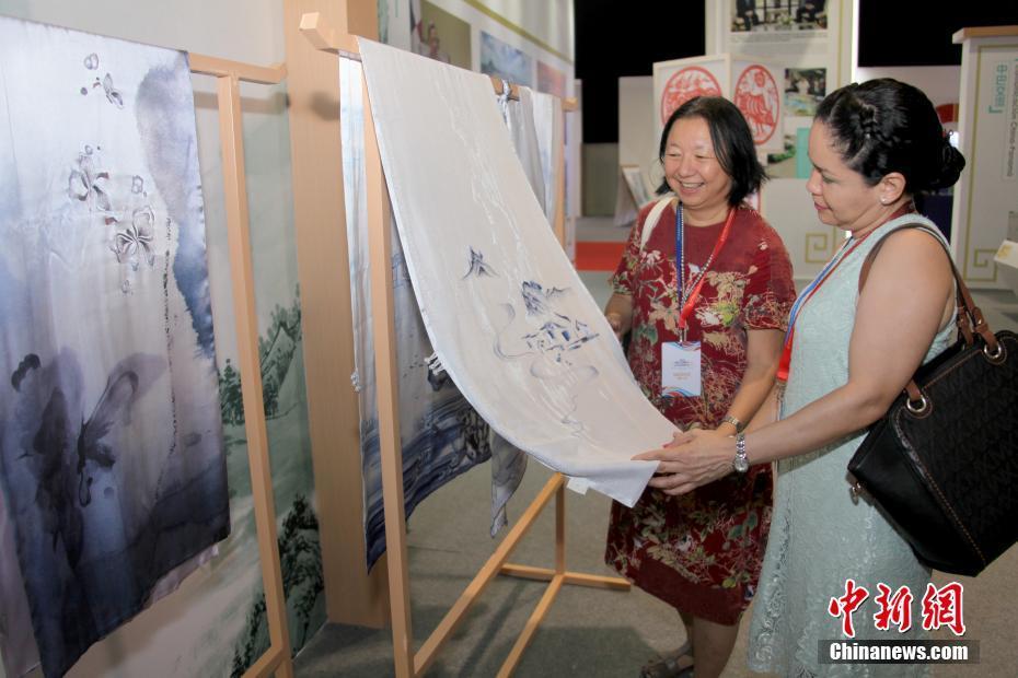 中国(巴拿马)综合品牌展览会揭幕