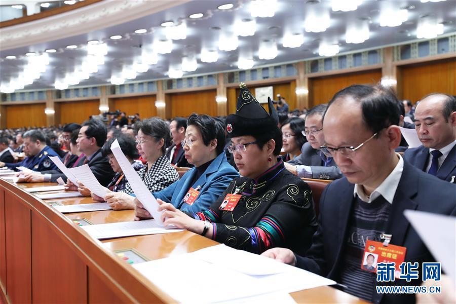 (两会·XHDW)(3)全国政协十三届二次会议闭幕