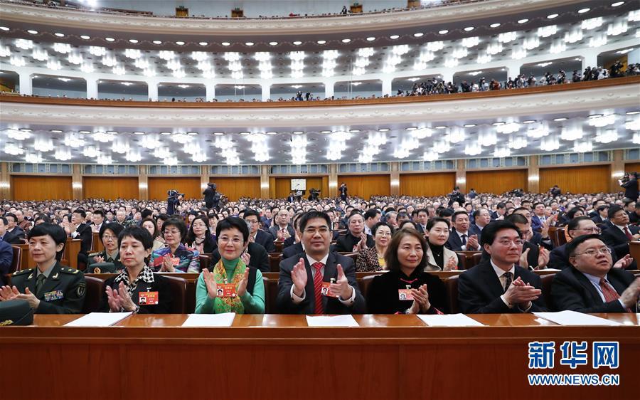 (两会·XHDW)(4)全国政协十三届二次会议闭幕
