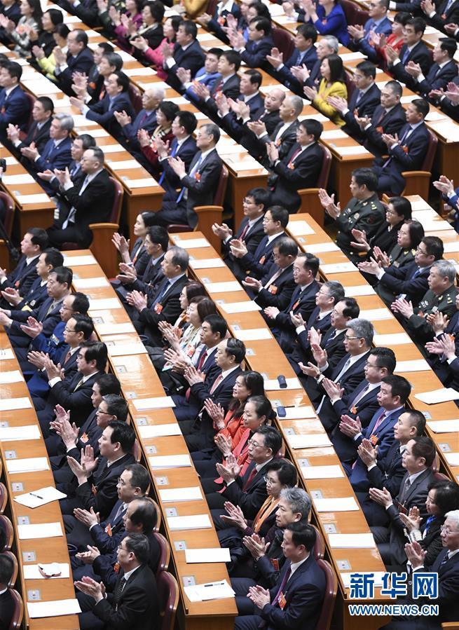 (两会·XHDW)(8)全国政协十三届二次会议闭幕