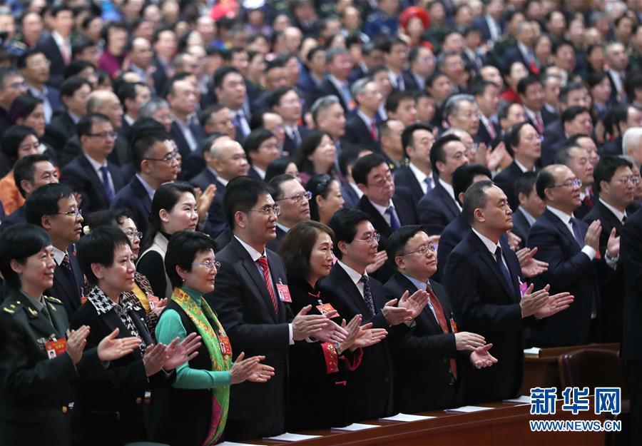 (两会·XHDW)(5)全国政协十三届二次会议闭幕