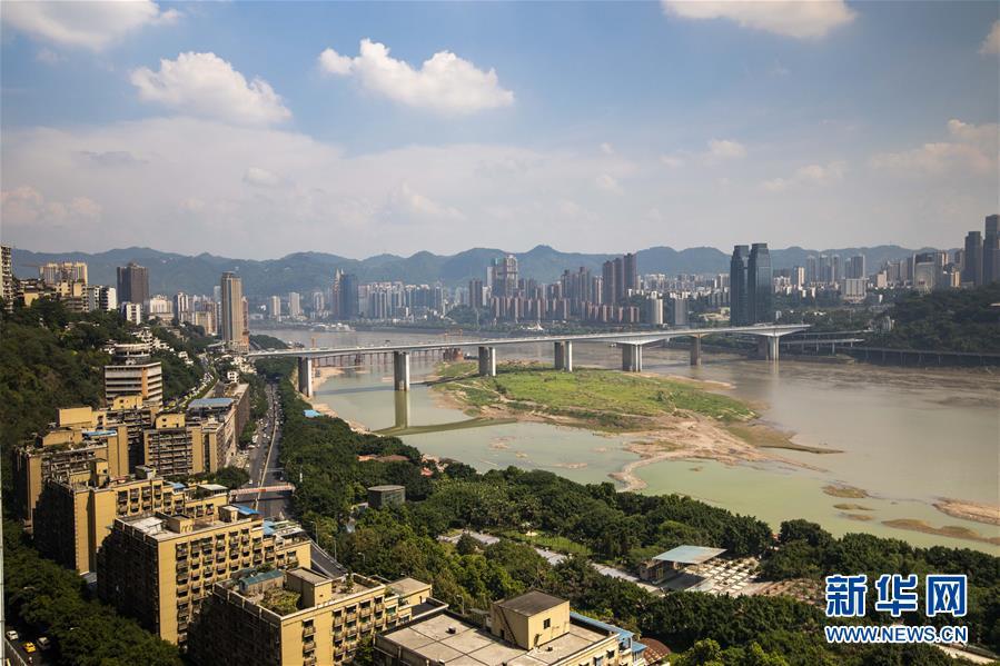 (城市绿道建设·图文互动)(1)重庆山城步道:徜徉在绿水青山间的乡愁记忆