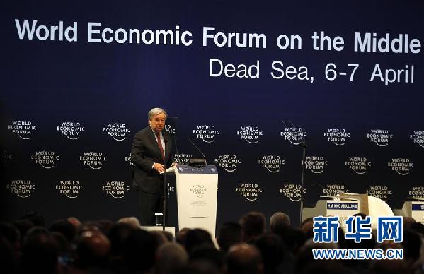 (國際)(3)世界經濟論壇中東北非峰會呼吁加強對話合作