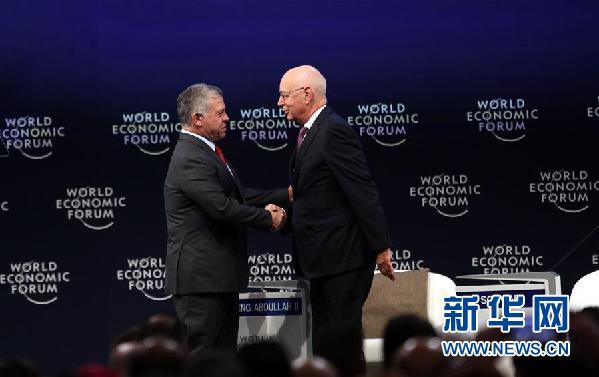 (國際)(2)世界經濟論壇中東北非峰會呼吁加強對話合作